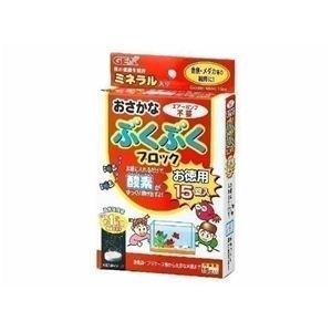 GEX(ジェックス) おさかなぶくぶくブロックお徳用15錠 (水槽用酸素剤) 【ペット用品】