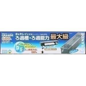 GEX(ジェックス) グランデ 600R (水槽用ろ過材) 【ペット用品】