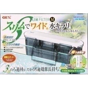 GEX(ジェックス) スリムフィルター M (水槽用フィルター) 【ペット用品】