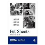 KPG(ケーピージー) ペットシーツ レギュラー180枚 (犬用ペットシーツ) 【ペット用品】