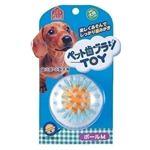 Petio(ペティオ) ペット歯ブラシTOY ボールM (犬用おもちゃ) 【ペット用品】