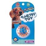 Petio(ペティオ) ペット歯ブラシTOY ボールS (犬用おもちゃ) 【ペット用品】