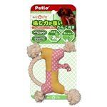 Petio(ペティオ) みにぴた パステルボーン&ロープ (犬用おもちゃ) 【ペット用品】