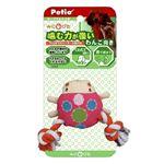 Petio(ペティオ) みにぴた ロープ てんとう虫 (犬用おもちゃ) 【ペット用品】