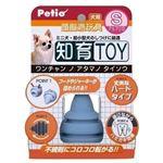 Petio(ペティオ) 知育TOY アルマジロ S (犬用おもちゃ) 【ペット用品】