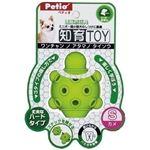 Petio(ペティオ) 知育TOY カメ S (犬用おもちゃ) 【ペット用品】