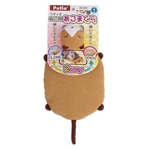 Petio(ペティオ) 猫用あごまくら 茶タビ (猫用まくら) 【ペット用品】
