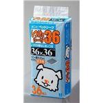 ボンビアルコン しつけるシーツ 36 (犬用トイレ用品) 【ペット用品】