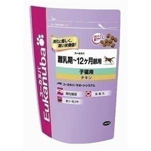 Eukanuba(ユーカヌバ) キャット 子猫用 1Kg (キャットフード) 【ペット用品】