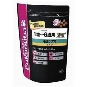 Eukanuba(ユーカヌバ) キャット 毛玉ケア用 1Kg (キャットフード) 【ペット用品】
