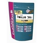 Eukanuba(ユーカヌバ) キャットシニア猫用 7歳以上 1Kg (キャットフード) 【ペット用品】
