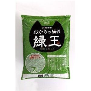 常陸化工 おからの猫砂 緑玉 7L (猫砂) 【ペット用品】