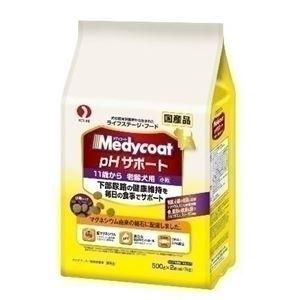 ペットライン メディコート pHサポート 老齢犬用 1Kg 【ペット用品】