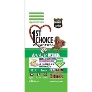 ニッケペットケア ファーストチョイス 成犬 2.8Kg 【ペット用品】