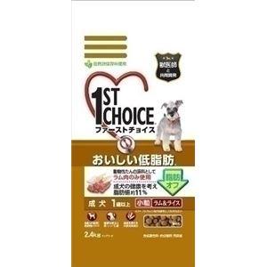 ニッケペットケア ファーストチョイス成犬ラムライス小粒2.4K 【ペット用品】
