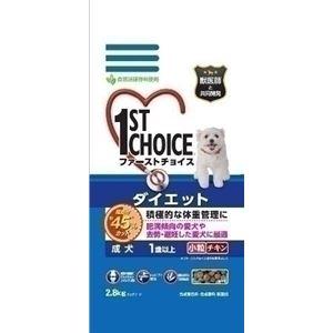 ニッケペットケア ファーストチョイス成犬ダイエット小粒2.8K 【ペット用品】