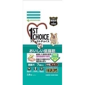 ニッケペットケア ファーストチョイス 高齢犬 2.8Kg 【ペット用品】