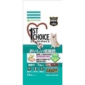 ニッケペットケア ファーストチョイス 高齢犬小粒 2.8Kg 【ペット用品】
