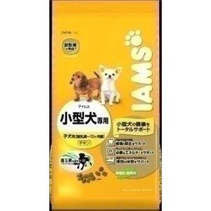 P&Gジャパン アイムス 小型犬用 子犬用チキン 2Kg 【ペット用品】