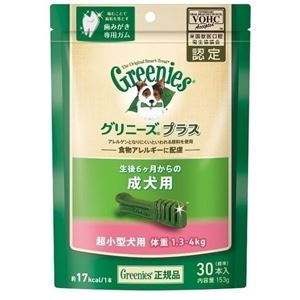 ニュートロジャパン グリニーズP成犬超小型1.3-4kg 30P 【ペット用品】