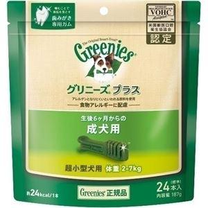ニュートロジャパン グリニーズP成犬超小型2-7kg 24P 【ペット用品】