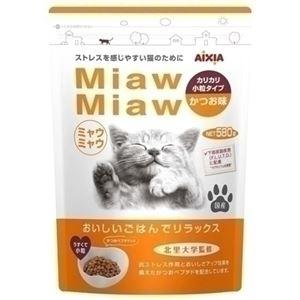 アイシア MiawMiawカリカリ小粒かつお580g 【ペット用品】