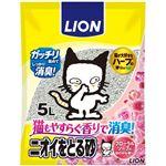 (まとめ)ニオイをとる砂 フローラルソープの香り5L 【ペット用品】【×4セット】