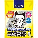 (まとめ)ペットキレイ ニオイをとる砂 5L 【ペット用品】【×4セット】
