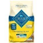 (まとめ)ブルーバッファロー 成犬用 -体重管理用- チキン&玄米 2.5kg【×4セット】【ペット用品・犬用フード】