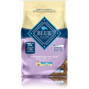 (まとめ)ブルーバッファロー 子猫用 チキン&玄米 2kg【×4セット】【ペット用品・猫用フード】