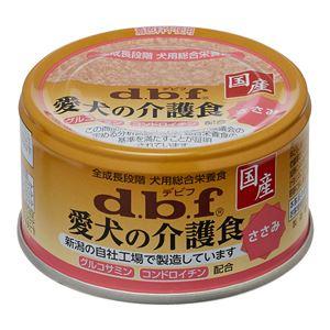 (まとめ)d.b.f 愛犬の介護食 ささみ 85g【×24セット】【ペット用品・犬用フード】