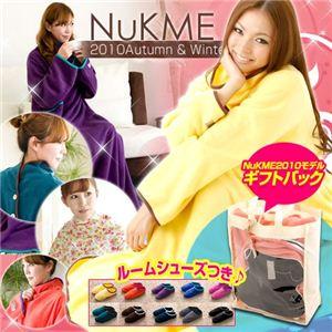 ガウンケット NuKME(ヌックミィ)2010モデル ギフトバック&ルームシューズつき オレンジ