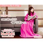 NuKME(ヌックミィ) 2011年Ver 男女兼用フリーサイズ(180cm) カジュアル イエロー