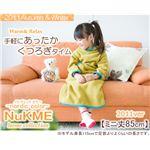 NuKME(ヌックミィ) 2011年Ver ミニ丈(85cm) ノルディック ラベンダー
