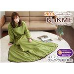 NuKME(ヌックミィ) 2012年Ver 男女兼用フリーサイズ(180cm) アースカラー アクアブルー