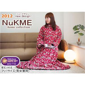 NuKME(ヌックミィ) 2012年Ver 男女兼用フリーサイズ(180cm) ニューデザイン