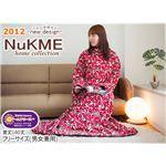 NuKME(ヌックミィ) 2012年Ver 男女兼用フリーサイズ(180cm) スノー柄/ブルー