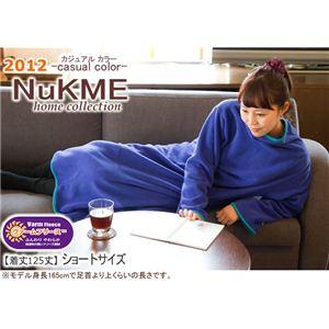 NuKME(ヌックミィ) 2012年Ver ショート丈(125cm) カジュアルカラー