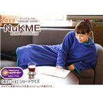 NuKME(ヌックミィ) 2012年Ver ショート丈(125cm) カジュアルカラー イエロー
