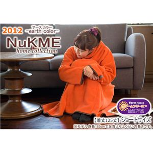 NuKME(ヌックミィ) 2012年Ver ショート丈(125cm) アースカラー