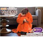 NuKME(ヌックミィ) 2012年Ver ショート丈(125cm) アースカラー アクアブルー