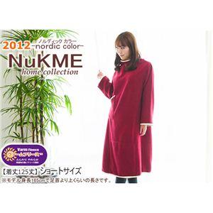NuKME(ヌックミィ) 2012年Ver ショート丈(125cm) ノルディックカラー