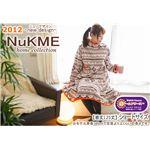 NuKME(ヌックミィ) 2012年Ver ショート丈(125cm) ジラフ柄/ダークブラウン