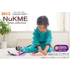 NuKME(ヌックミィ) 2012年Ver ミニ丈(85cm) カジュアルカラー