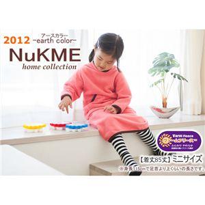 NuKME(ヌックミィ) 2012年Ver ミニ丈(85cm) アースカラー