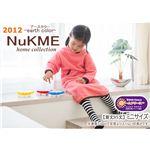 NuKME(ヌックミィ) 2012年Ver ミニ丈(85cm) アースカラー ストーングレー