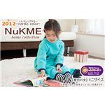 NuKME(ヌックミィ) 2012年Ver ミニ丈(85cm) ノルディックカラー アイボリー