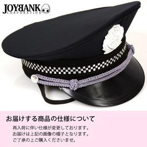 警官帽子★ポリスハット【帽子/コスチューム/コスプレ小物/アイテム】09000380