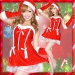 0911 Redリボンサンタコスチューム3点セット/クリスマス/コスプレ/コスチューム/パーティ/衣装/仮装