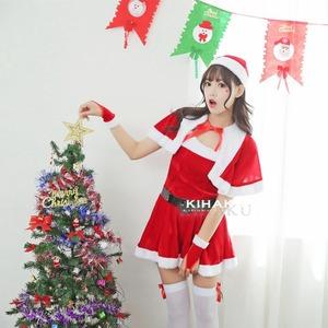 9453【ケープサンタ衣装/サンタ/クリスマス/イベント/パーティ/コスプレ/コスチューム/仮装/衣装】